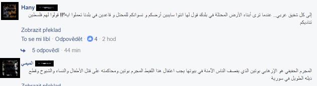 Komentáre na Facebooku spravodajskej televízie Al-Džazíra. (Reprodukcia: internet)