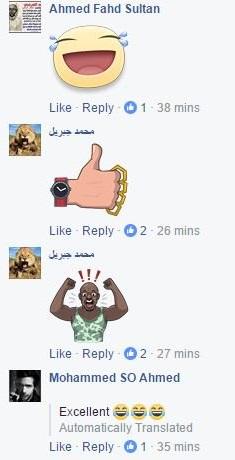 Cynické reakcie moslimov na Facebooku televízie. (Reprodukcia : internet)