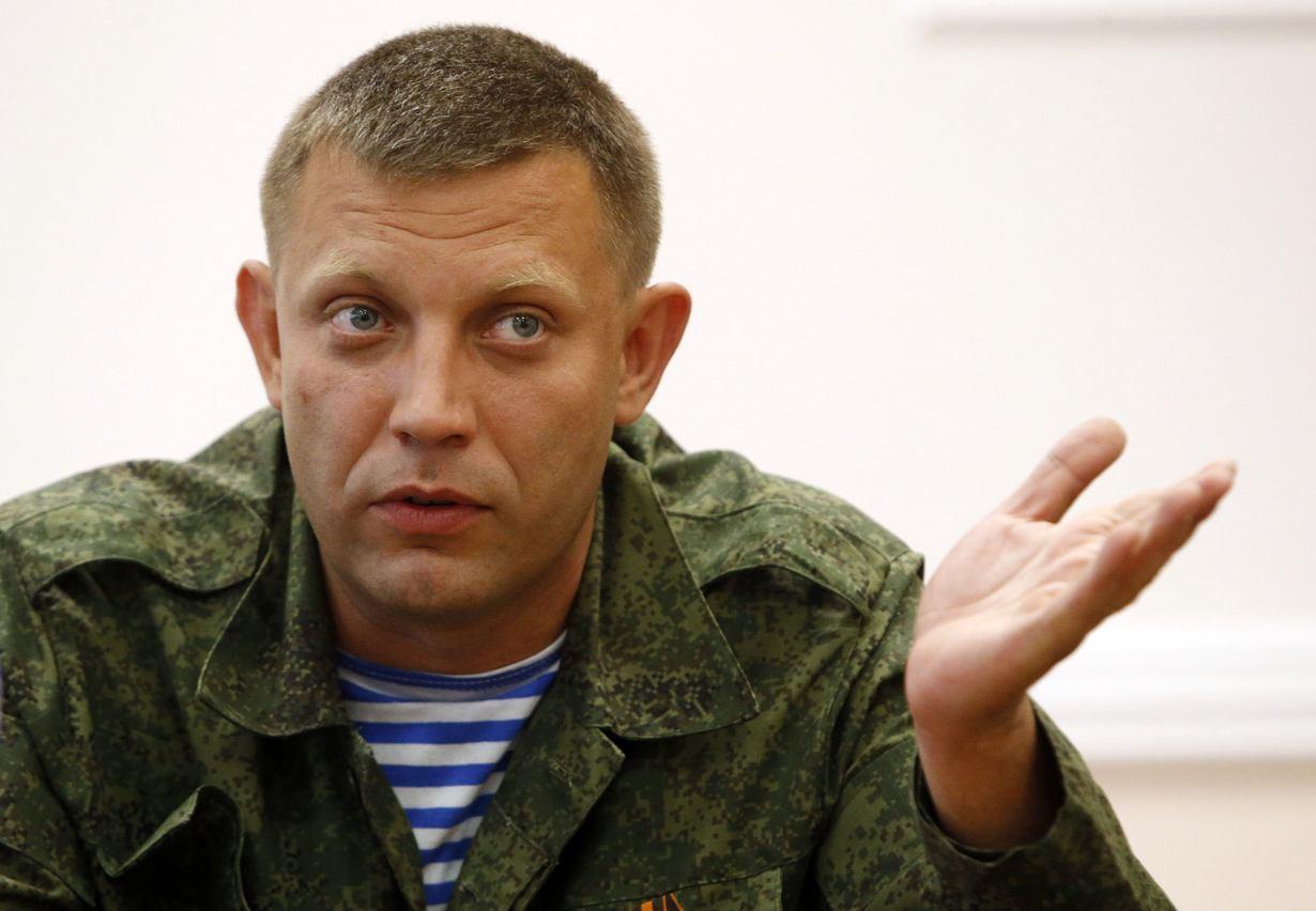 Alexander Zacharčenko. (Foto: archív)